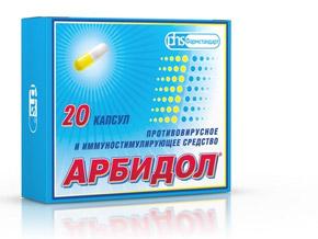 Противовирусние препарати для детей и взрослих