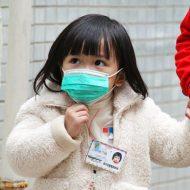 Гонконгский грипп как лечить