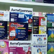 Порошок против гриппа